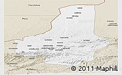 Classic Style Panoramic Map of Faryab