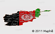 Flag Panoramic Map of Afghanistan