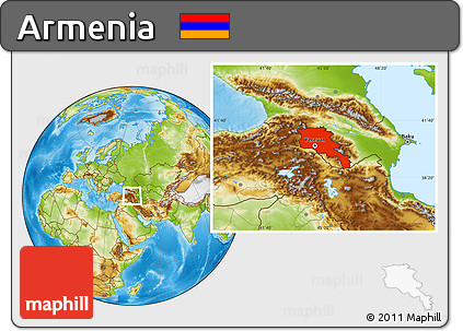 Free Physical Location Map Of Armenia - Armenia physical map