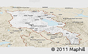 Classic Style Panoramic Map of Armenia