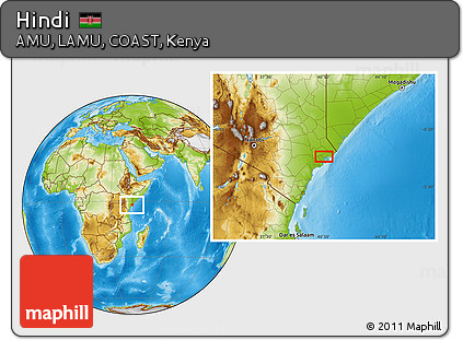 Free physical location map of hindi physical location map of hindi gumiabroncs Images
