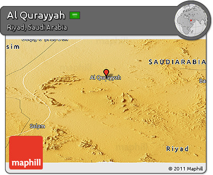 Free Physical Panoramic Map of Al Qurayyah