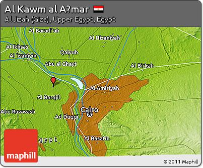 Free Physical 3D Map of Al Kawm Al Amar