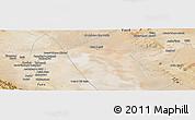 Satellite Panoramic Map of Seneh'ī