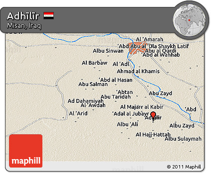 Shaded Relief Panoramic Map of Adhīlīr