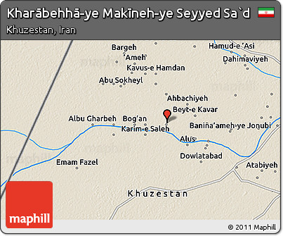 Shaded Relief 3D Map of Kharābehhā-ye Makīneh-ye Seyyed Sa`d