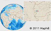"""Shaded Relief Location Map of the area around 32°8'5""""N,62°7'30""""E"""
