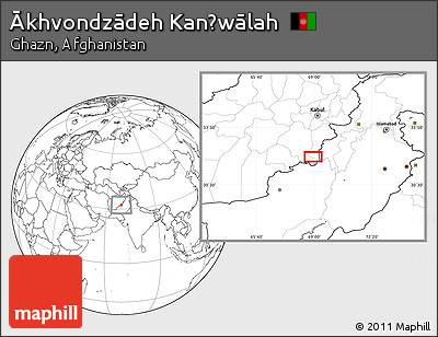 Blank Location Map of Ākhvondzādeh Kanḏwālah