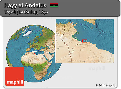 Free Satellite Location Map of Hayy Al Andalus