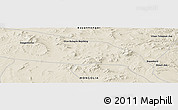 """Shaded Relief Panoramic Map of the area around 46°26'14""""N,98°40'30""""E"""