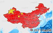 Flag 3D Map of China, single color outside, bathymetry sea