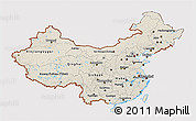 Shaded Relief 3D Map of China, cropped outside