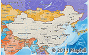 Shaded Relief 3D Map of China, political shades outside, shaded relief sea