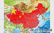 Flag Map of China, physical outside