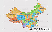 Political Map of China, cropped outside