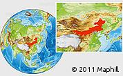 Physical Location Map of Nei Mongol Zizhiqu