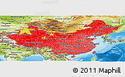 Flag Panoramic Map of China, physical outside
