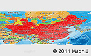 Flag Panoramic Map of China, political outside