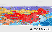 Flag Panoramic Map of China, political shades outside