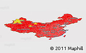 Flag Panoramic Map of China