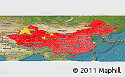 Flag Panoramic Map of China, satellite outside