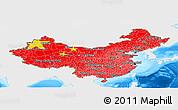 Flag Panoramic Map of China, single color outside, bathymetry sea