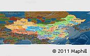 Political Panoramic Map of China, darken