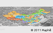 Political Panoramic Map of China, desaturated