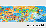 Political Panoramic Map of China