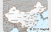 Gray Simple Map of China