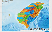 Political Panoramic Map of Taiwan, shaded relief outside