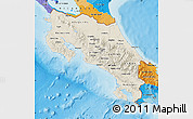 Shaded Relief Map of Costa Rica, political outside, shaded relief sea