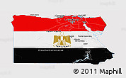 Flag Panoramic Map of Egypt