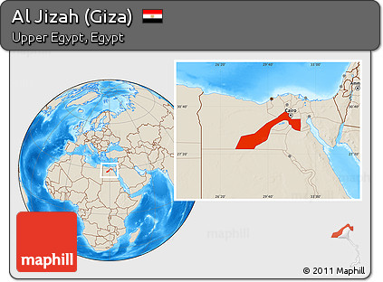 Free Shaded Relief Location Map of Al Jizah Giza