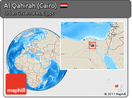 Free Shaded Relief Location Map of Al Qahirah Cairo