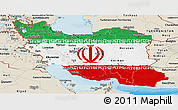 Flag Panoramic Map of Iran, shaded relief outside