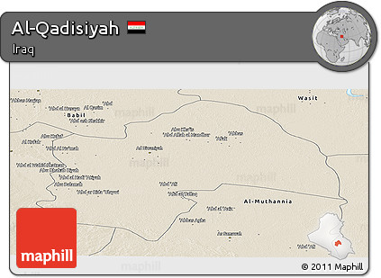 Shaded Relief Panoramic Map of Al-Qadisiyah