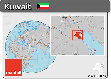 Gray Location Map of Kuwait