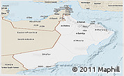 Classic Style Panoramic Map of Oman