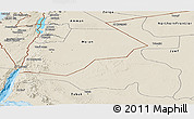 Shaded Relief Panoramic Map of Quray Yat