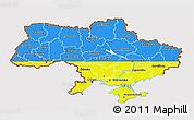 Flag 3D Map of Ukraine, flag centered