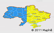 Flag 3D Map of Ukraine, flag aligned to the middle