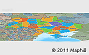 Political Panoramic Map of Ukraine, semi-desaturated, land only