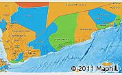 Political 3D Map of Former South Yemen